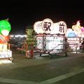 Photos: 300805 649 弘前駅前