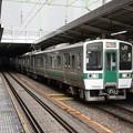 Photos: 719系3582M快速仙台シティラビット2号仙台5番発車