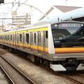 南武線E233系8000番台N1編成