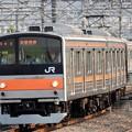 Photos: 武蔵野線205系M30編成東京行き府中本町入線