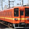 写真: 東武亀戸線8577F(昭和30年代車両再現塗装)