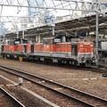 Photos: 塩浜に向かうDD51重連代走8075レ