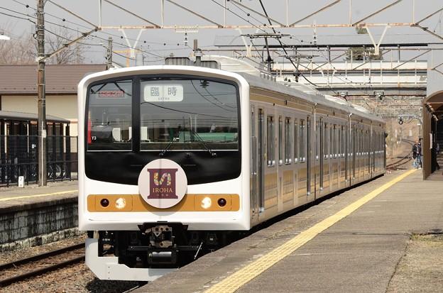 誕生いろは日光号下野大沢1番発車