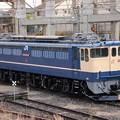 写真: EF65 2067号機 宇都宮貨物(タ)にて