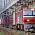 写真: EH500-901牽引8062レ宇都宮貨物(タ)発車