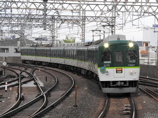 京阪2200系急行淀屋橋行き
