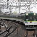 写真: 京阪2200系急行淀屋橋行き