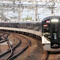 写真: 京阪3000系快速特急「洛楽」淀屋橋行き