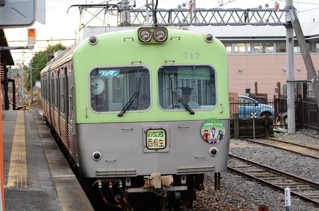 上毛電鉄700形西桐生行き赤城1番停車