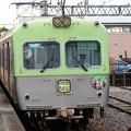 Photos: 上毛電鉄700形西桐生行き赤城1番停車