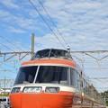 Photos: 小田急7000形LSE