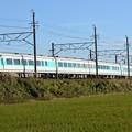 Photos: 東武100系スペーシア「粋」編成特急きぬ125号