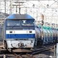 Photos: 桃太郎162号機牽引石油返空8586レ宇都宮貨物(タ)発車