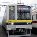 東武21411編成To BREXラッピング