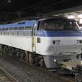 発車を待つEF66-101号機
