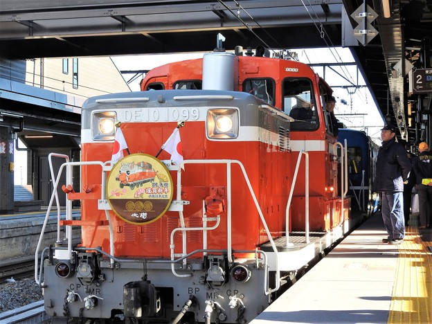DL大樹3号下今市2番間もなく発車