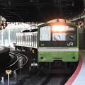 Photos: おおさか東線試運転201系新大阪2番発車