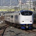 Photos: 281系特急はるか35号新大阪3番入線