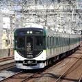 Photos: 京阪13000系準急淀屋橋行き