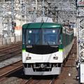 Photos: 京阪6000系普通中之島行き