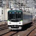 Photos: 京阪7200系準急淀屋橋行き