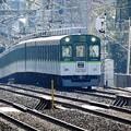 京阪三つ五郎5553F普通萱島行き