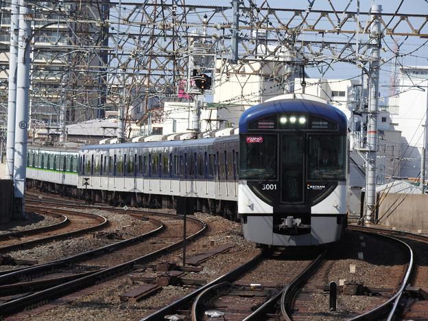 京阪3000系快速特急「洛楽」出町柳行き