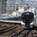 Photos: 京阪3000系快速特急「洛楽」出町柳行き
