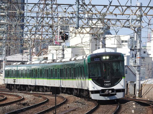 京阪13000系回送