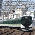 Photos: 京阪13000系回送
