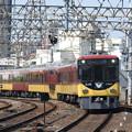 Photos: 京阪8000系特急出町柳行き