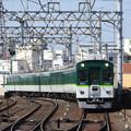 Photos: 京阪5000系普通萱島行き(回送表示)