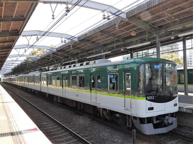 京阪9000系準急淀屋橋行き 楠木の萱島にて