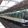 Photos: 京阪9000系準急淀屋橋行き 楠木の萱島にて