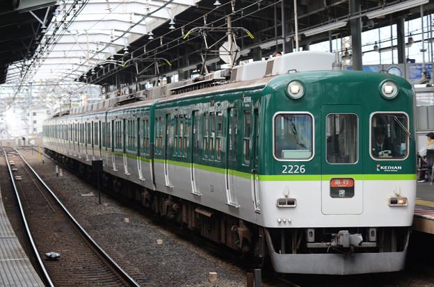 京阪2200系急行淀行き