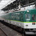 Photos: 京阪2200系急行淀行き