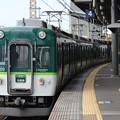 京阪2600系区間急行淀屋橋行き