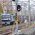 岡山の桃太郎16号機牽引1071レ新大阪通過