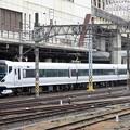 Photos: E257系2000番台塗装未完成NAー09編成