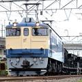 Photos: EF65 1105+ホキ4B宇都宮配給8936レ宇都宮貨物(タ)発車