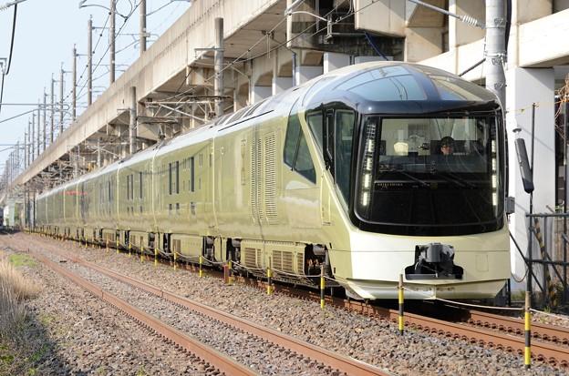 Photos: E001系TRAIN SUITE 四季島