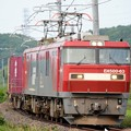 Photos: EH500-63号機牽引7066レ