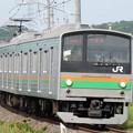 Photos: 205系Y11編成宇都宮行き