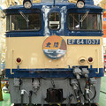 EF64 1037国鉄色「北陸」HM付き