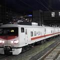 Photos: キヤE193系East i-D 小山14番発車