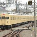 東武8000系セイジクリーム色8111F発車