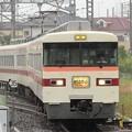 Photos: 東武300系臨時特急きりふり284号