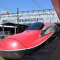 Photos: E6系Z10編成こまち号秋田到着