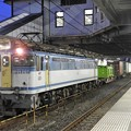 Photos: EF65 2127号機カラシ牽引4073レ小山11番停車中