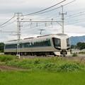 Photos: リバティけごん22号